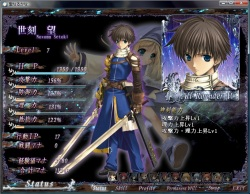 Seinarukana - Spirit of the Eternity Sword II -