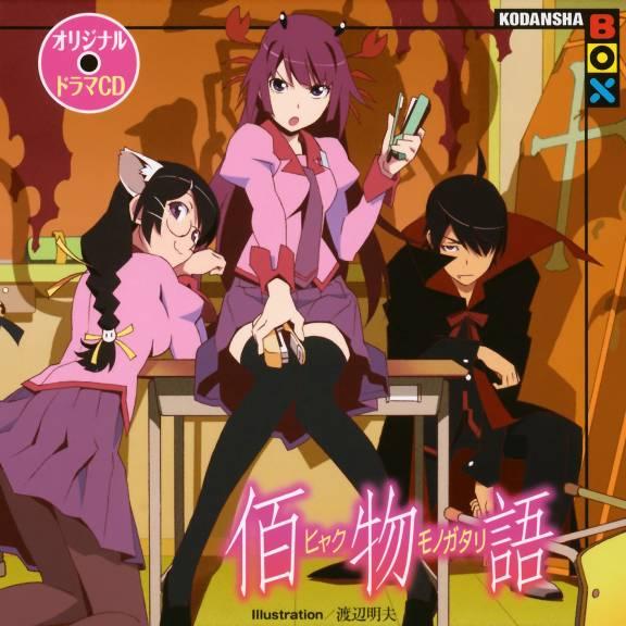 [large][AnimePaper]scans_Bakemonogatari_nacland(1)__THISRES__252297