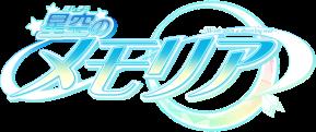 title_logo1