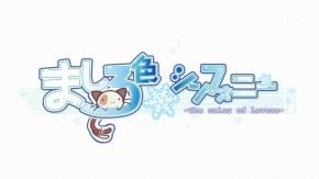 [Doki-Chihiro]_Mashiroiro_Symphony_-_01_[1280x720_Hi10P_AAC][067D9A9B].mkv_snapshot_00.57_[2011.11.14_13.07.49]