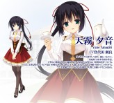 amagiri_yune