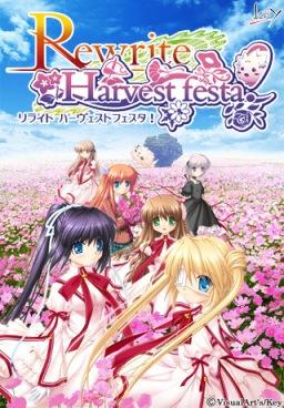 rewrite_harvest_festa