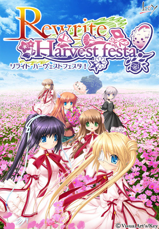 Rewrite -Harvest Festa- – Mini-Reseña